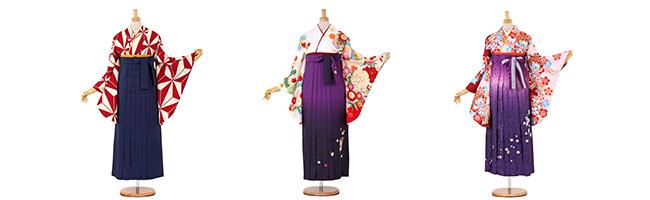 青・紫の卒業袴