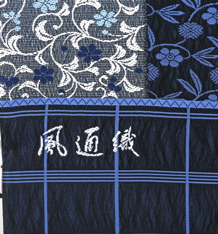 袋帯 風通織 No.AAB0012