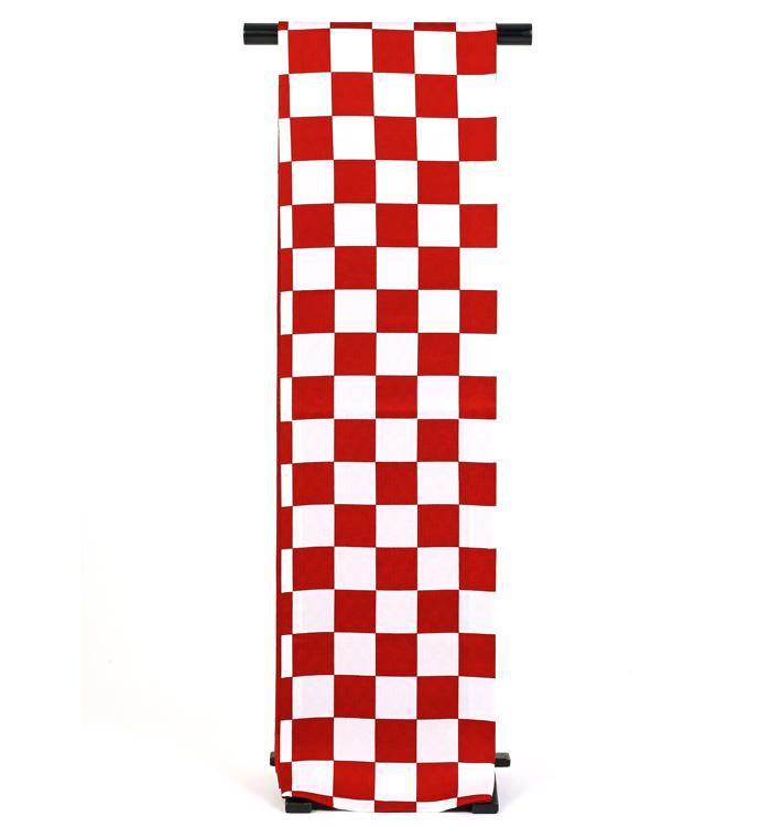 袋帯 紅白市松 No.AAB0014